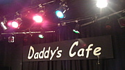 DaddysCafe