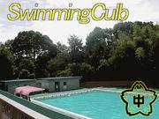 吹田市立 山田中学校 水泳部