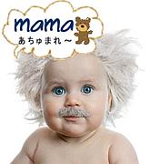 素敵ママ&主婦になろう☆彡