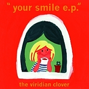 the viridian clover