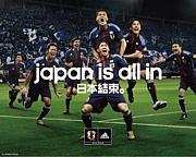 北九州のサッカー好き☆