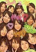 熊本代ゼミ女子寮☆2009