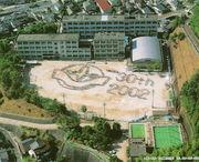 鹿児島市立広木小学校