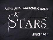 愛知大学吹奏楽団 ☆STARS☆