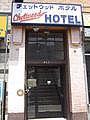 Chetwood Hotel -チェットウッド