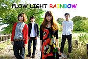 FLOW LIGHT RAINBOW