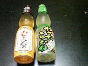 静岡マズジュー友の會