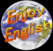 ★Enjoy★英語&英文法