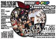 KOBE K-POP LOVERSナイト Vol.2
