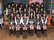 〜SGR48〜