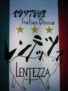 レンテッツァと姉妹店たち