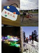釧教大「もり研」♪