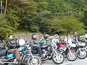 BornToBeWild〜バイクで行こう〜