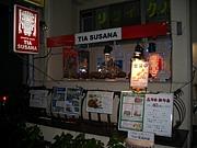 TIA SUSANA