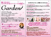 Garden6/3