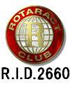 2660地区ローターアクト