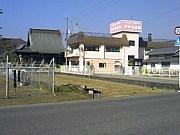 三光学園 千鶴幼稚園