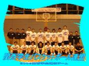 関西学生バスケットボール3部♪