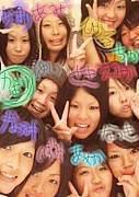 BSC〜青春部〜