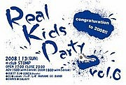 Real Kids Party
