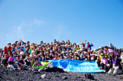 100人で富士登山