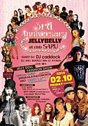 GIRLS PARTY 「JELLY BELLY」