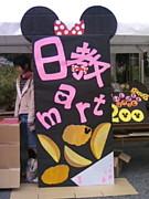 三重大学教育学部日本語教育☆
