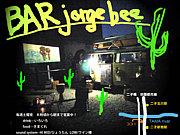 BAR jorgebee