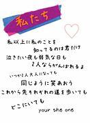 ★春江中学校★