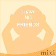 友達よりもコミュの加入が多い人