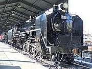 C59形蒸気機関車
