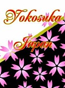 yokosuka JAPAN 【横須賀軍団】