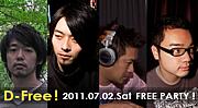 D-FREE!