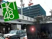 HKT48(博多)