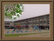 岐阜市立岩野田小学校