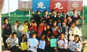 ☆日本福祉大学硬式テニス部☆