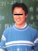 大谷地小学校6−1で中野先生