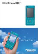 SoftBank 810P