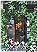 tarocafe  inn-タロカフェー