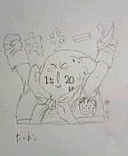 ☆★明治法学部4年20組★☆