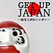 GET UP JAPAN