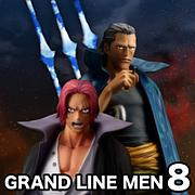〜THE GRANDLINE MEN〜