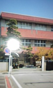 北浜小学校