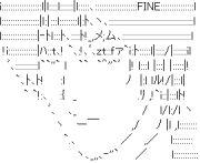DJ FINE*