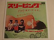 福岡レコードコレクターズ