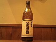 囲酒屋 茶居香(ちゃいこ)