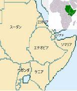 アフリカの角(Horn of Africa)
