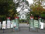 2012年度奈良女子大学新入生