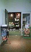鹿児島映画館ガーデンズシネマ