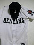 作れ!岡高野球部OB・OG会!